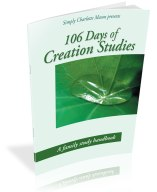 106-Days-Creation-Studies-hd