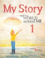 my-story-1